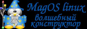 Сообщество MagOS linux